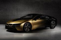 BMW i3 և i8 մեքենաները ներկայացվել են  ոսկեզօծ տարբերակով