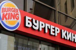 Բուգեր Քինգը մեղադրվում է հաճախորդների անձնական տվյալների արտահոսքի մեջ