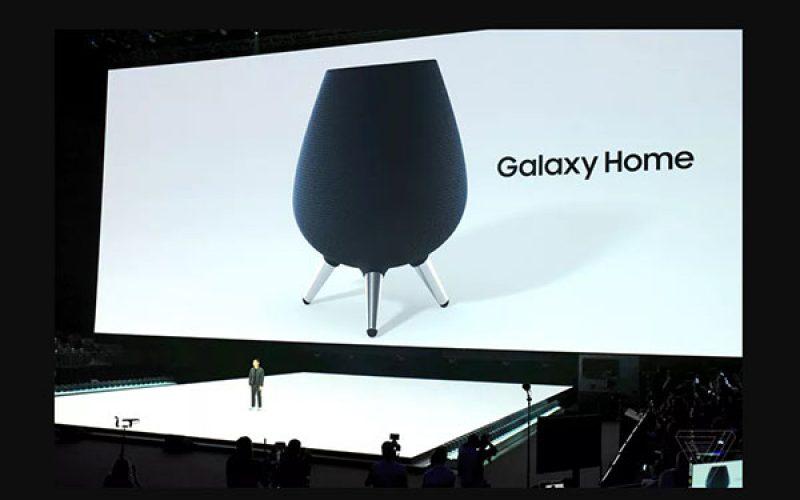 Galaxy Home. խելացի բարձրախոս Samsung-ից
