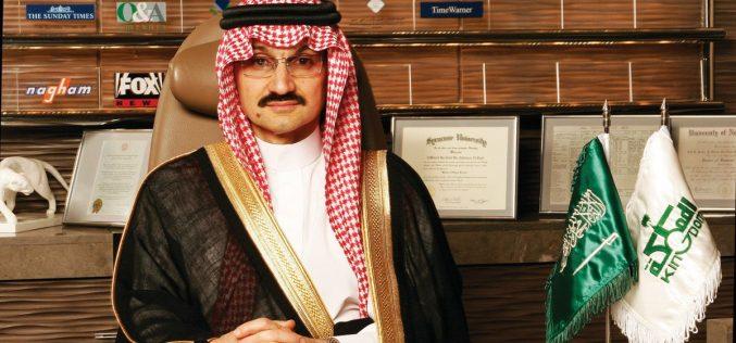 Սաուդյան Արաբիայի արքայազնը գնել է Snapchat–ը