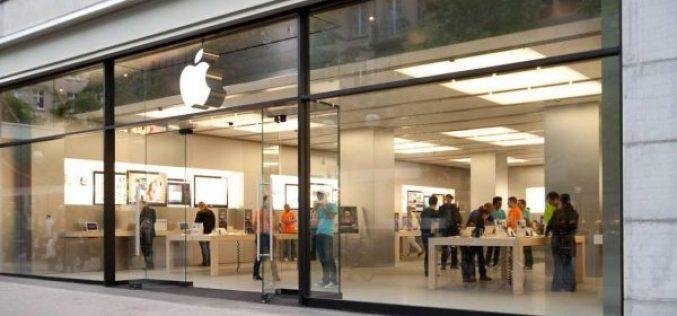 Apple-ը կդադարեցնի Siri միջոցով գաղտնալսել օգտատերերին