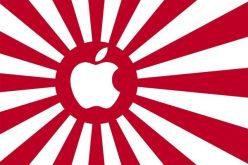 Ճապոնիան փորձում է Yahoo–ն պաշտպանել Apple–ից