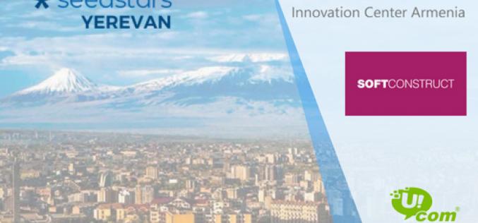 Seedstars միջազգային մրցույթը փնտրում է Հայաստանյան ամենալավ ստարտափին