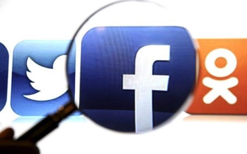 Facebook–ը Роскомнадзор–ի թիրախում է