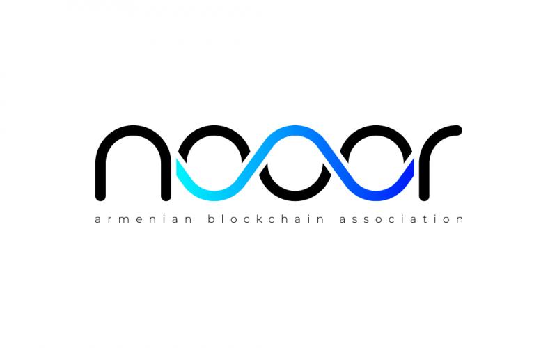 Հայաստանում բլոկչեյն տեխնոլոգիաների զարգացման համար նոր դռներ են բացվում