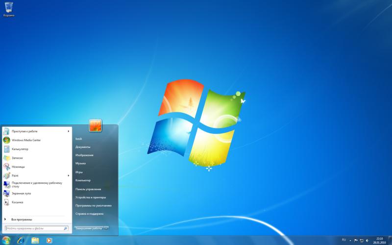 Windows-ում վտանգավոր խոցելիություն են հայտնաբերել