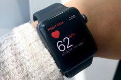 Apple–ը ավարտել է Apple Heart Study նախագիծը. սպասեք շնորհակալական ծանուցումներին