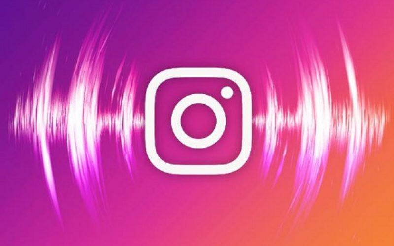 Instagram-ի iOS տարբերակում այժմ կարելի է repost անել առանց կողմնակի հավելվածների