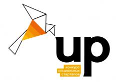 Ընդունվում են SAP UP մրցույթին մասնակցության հայտերը