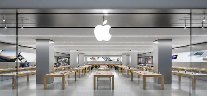 Apple-ը իր ամենամյա շնորհանդեսին զարմացրեց ներկարներին