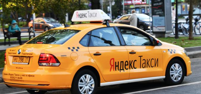 Яндекс Taxi-ն կթույլատրի օգտատերերին վարորդներին ցույց տալ իրենց գտնվելու վայրը