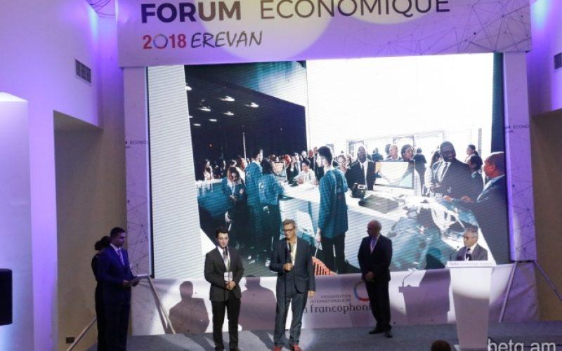 Հայաստանը կլինի Ինտերնետի ապագայի մասին գիտելիքի կենտրոնը