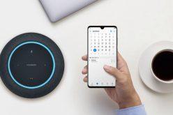 Huawei-ը թողարկել է 60 դոլար արժողությամբ խելացի բարձրախոս