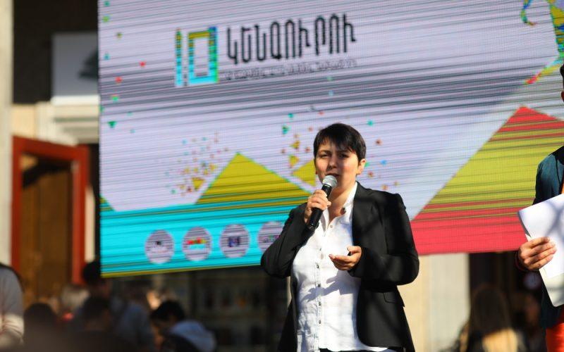 Մեկնարկել է «Կենգուրու 2019» մրցույթը