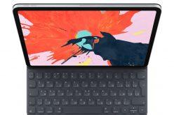 Apple-ը   iPad Pro-ի համար խելացի ստեղնաշար է ներկայացրել
