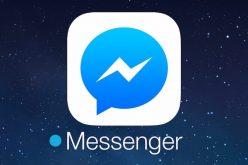 Messenger-ի աշխատանքում խափանումներ են եղել
