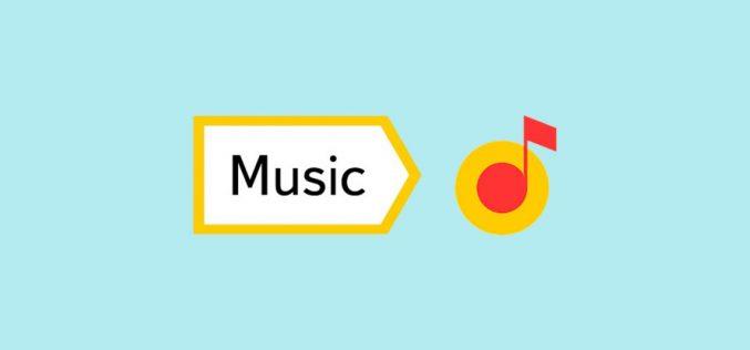 Яндекс.Музыка-ն օգտատերերին  խելացի երգացանկ է ներկայացրել