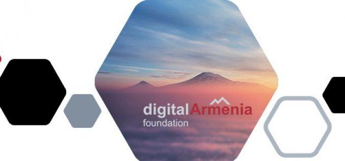 «Թվային Հայաստան» հիմնադրամը կլուծարվի