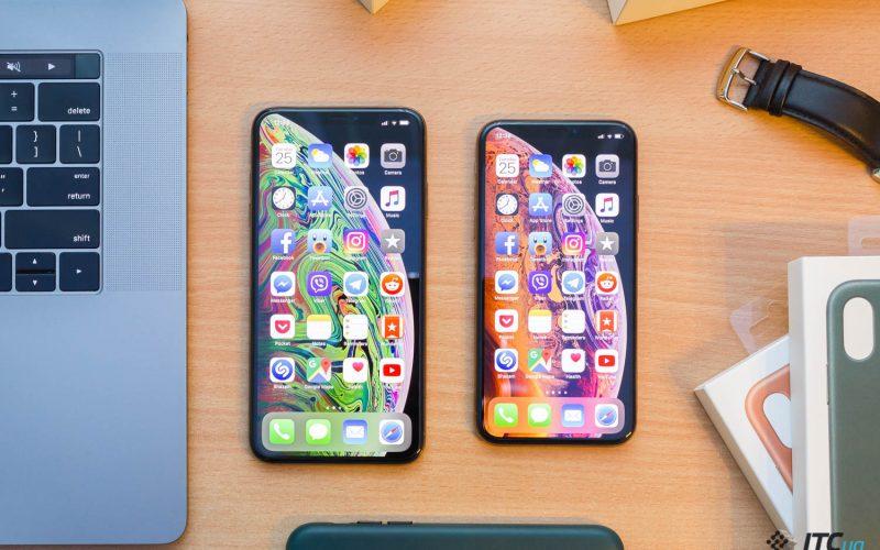 iPhone XS Max-ը տարբեր երկրներում կունենա տարբեր գործառույթներ