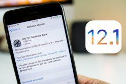 Հայտնի է iOS 12.1-ի թողարկման օրը