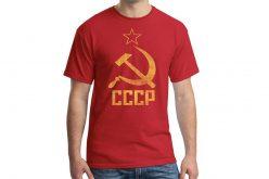 Amazon-ին արգելել են վաճառել սովետական սիմվոլներ ունեցող ապրանքատեսակներ