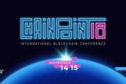 Երևանում մեկնարկել է ChainPoint 2018 միջազգային բլոկչեյն կոնֆերանսը