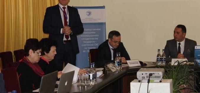Միջպետական ինովացիոն համագործակցություն Ռուսաստանի և Հայաստանի միջև
