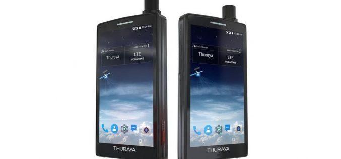Android առաջին արբանյակային սմարթֆոնը շուտով  կհայտնվի վաճառքում