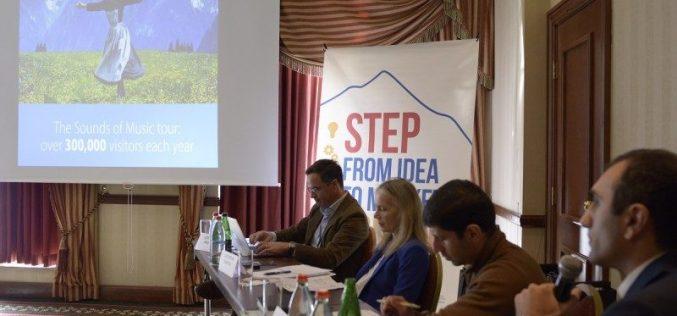 Մեկնարկում  է STEP ծրագրի «Գաղափարից դեպի բիզնես» ամենամյա մրցույթը