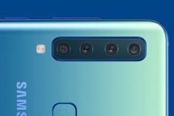 Samsung Galaxy S10-ը կունենա 5G ցանց և 6 տեսախցիկ