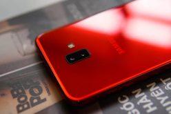 Samsung-ի ճկվող սմարթֆոնը կարժենա 1770 դոլար