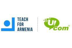 Ucom-ը և «Դասավանդի՛ր, Հայաստան» կրթական հիմնադրամը համագործակցության հուշագիր են ստորագրել