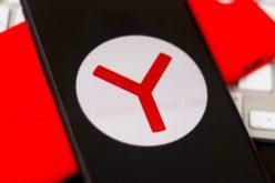 Яндекс-ի առաջին սմարթֆոնի շնորհանդեսը կկայանա նոյեմբերի 19-ին