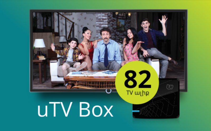 Ucom-ը հանդես է եկել uTV Box հեռուստատեսային առաջարկով
