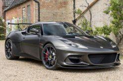 Lotus-ը ստեղծում է ամբողջովին էլեկտրական հիպերքար