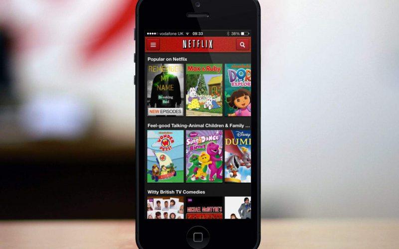 Netflix-ը թողարկել է «Արգելափակել էկրանը» հնարավորությունը
