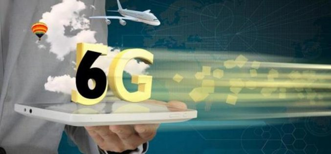 LG-ն կզբաղվի 6G ցանցի ստեղծմամբ