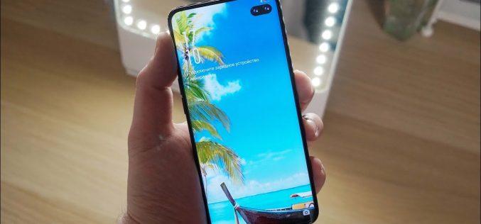 Samsung-ը միանգամից երեք նոր սմարթֆոն կներկայացնի Galaxy S 10 շարքից