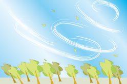 Գիտնականները օդի աղտոտվածության քարտեզ են ներկայացրել