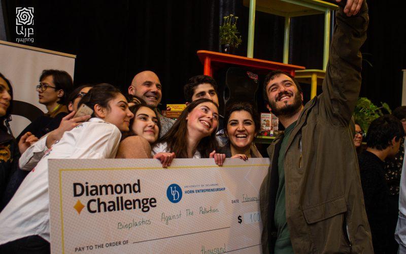 «Այբ»-ը հաղթել է Diamond Challenge Armenia մրցույթում