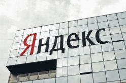 Яндекс-ը սերիալներ կնկարի