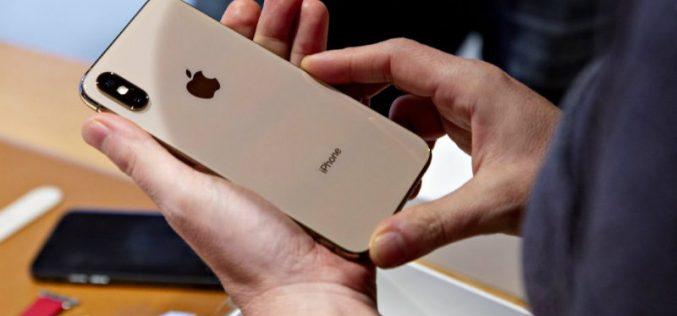iPhone-ի հավելվածներում անձնական տվյալների արտահոսք կա