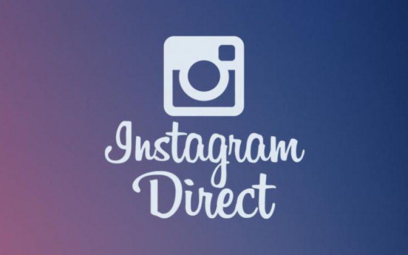 Instagram-ի web տարբերակում նամակագրության հնարավորություն կհայտնվի