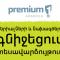 Ucom-ի բաժանորդներն անվճար կդիտեն «Հին արքաներ» պատմական դրաման