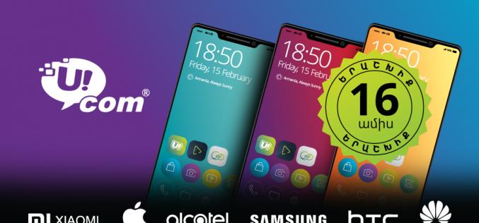 Ucom-ում սմարթֆոնները կտրամադրվեն հատուկ՝ 16 ամսվա երաշխիքով