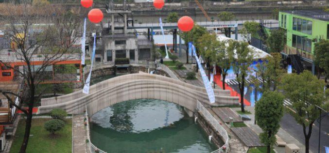 Շանհայում ստեղծվել է  3D ամենաերկար կամուրջը