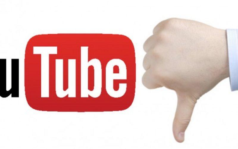 Youtube-ն օգտատերերին կզրկի Dislike կոճակից