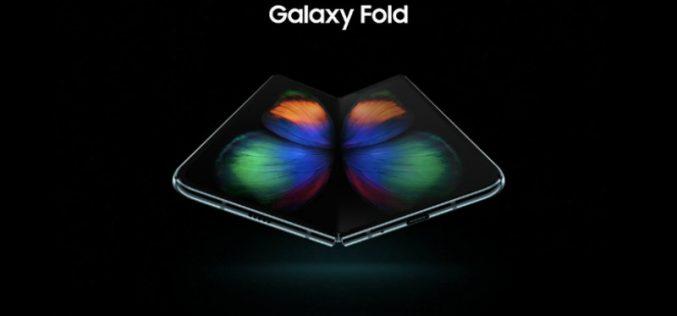Samsung-ը ևս երկու ճկվող սմարթֆոն կթողարկի