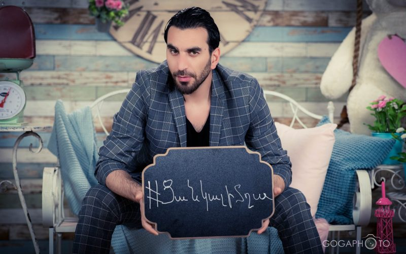 Ի՞նչ վիրտուալ նախասիրություններ ունեն հայ հայտնիները․ Ռաֆայել Երանոսյան