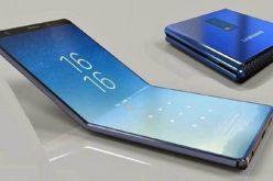 Samsung-ի հաջորդ ճկվող սմարթֆոնը կունենա առանձնահատուկ տեսք